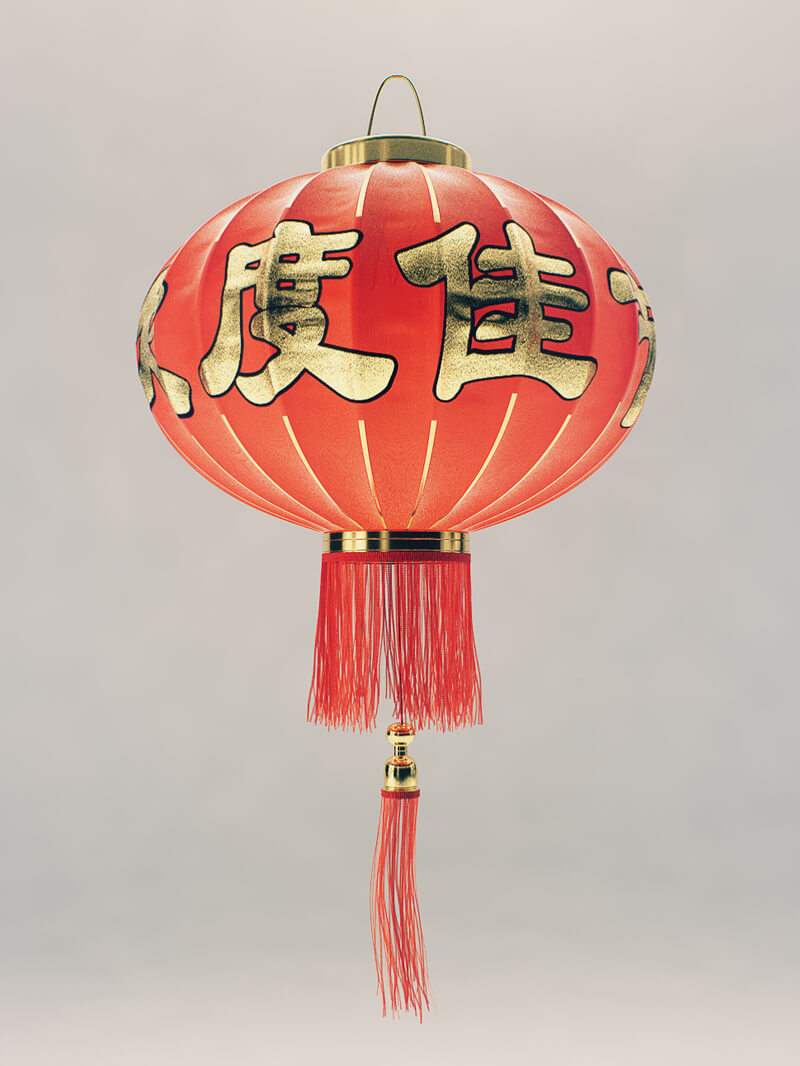 Free Cinema 4D 3D Model Chinese Sky Lantern